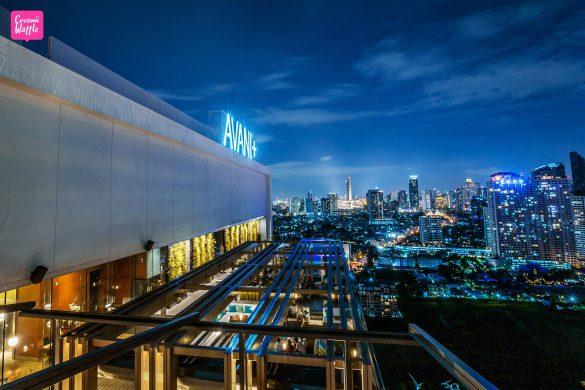 Seen Restaurant & Bar Avani Hotels & Resorts
