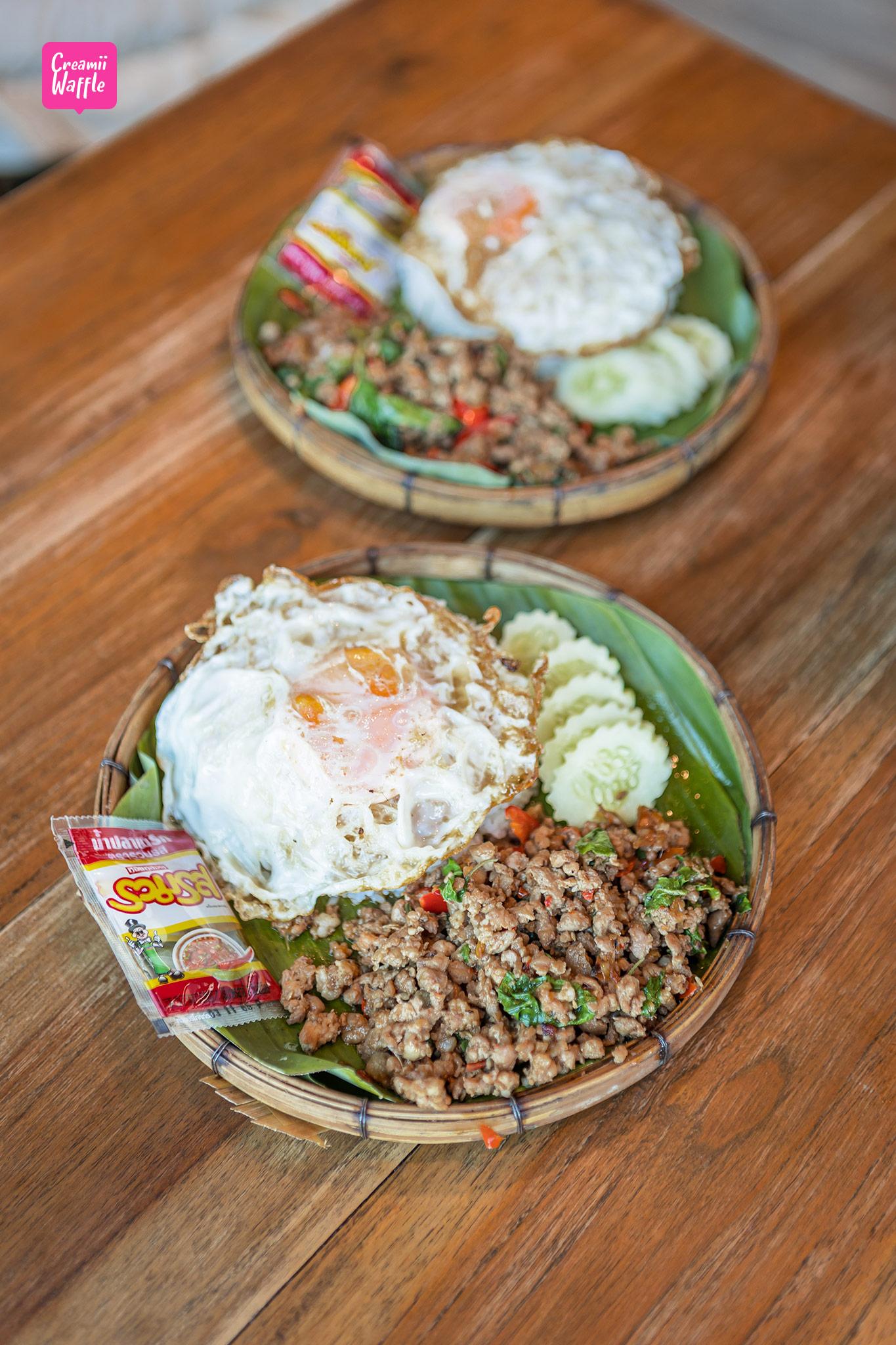 รีวิว คาเฟ่ กาญจนบุรี อาหารอร่อย