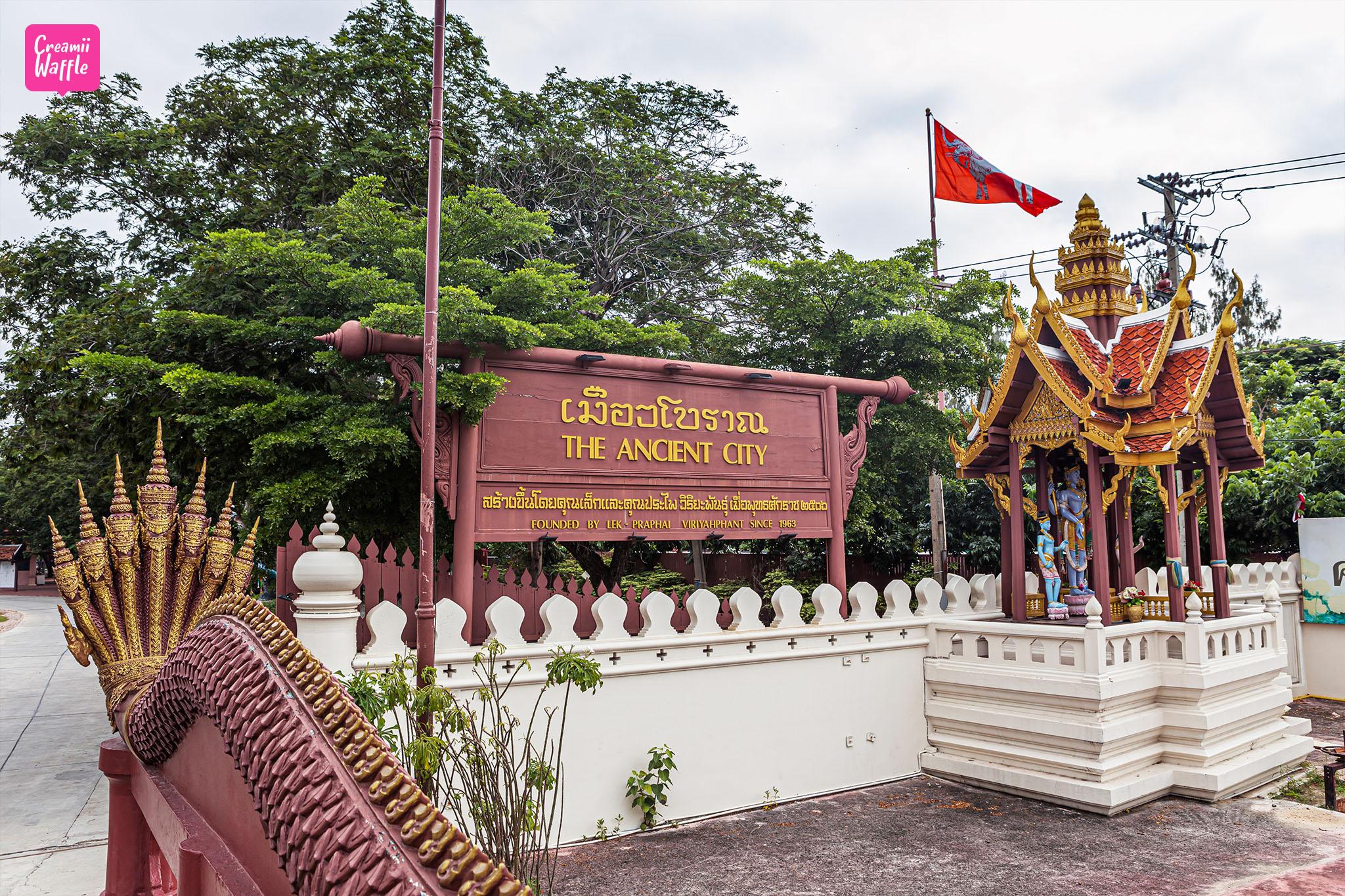 The Ancient City or Muang Boran